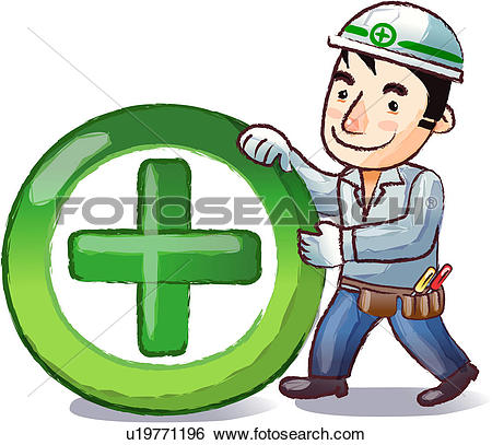 Stock Illustration of Utility worker u19771196.
