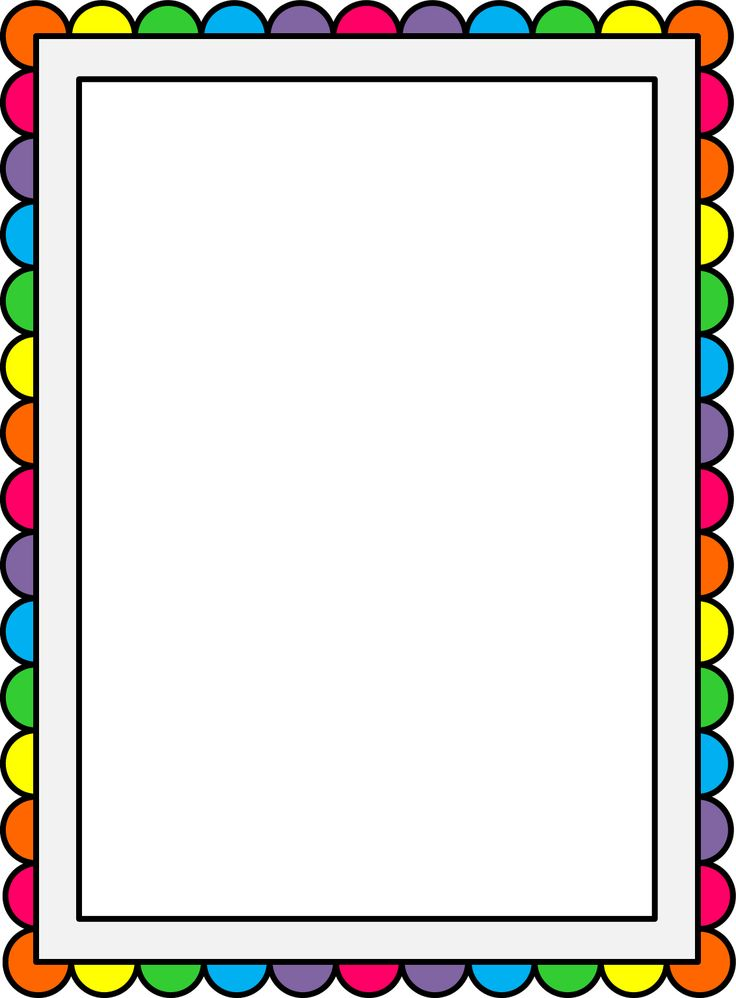 Free Printable Preschool Borders.