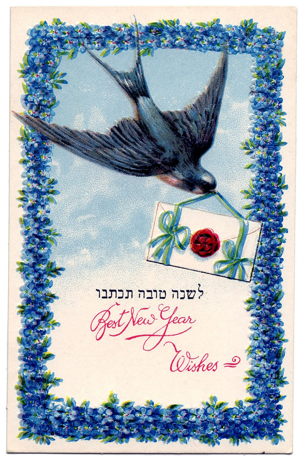 Free clipart religious new year.