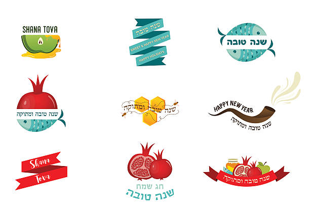 Best Rosh Hashanah Illustrations, Royalty.