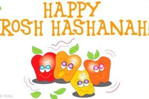 Free rosh hashanah clipart 5 » Clipart Station.