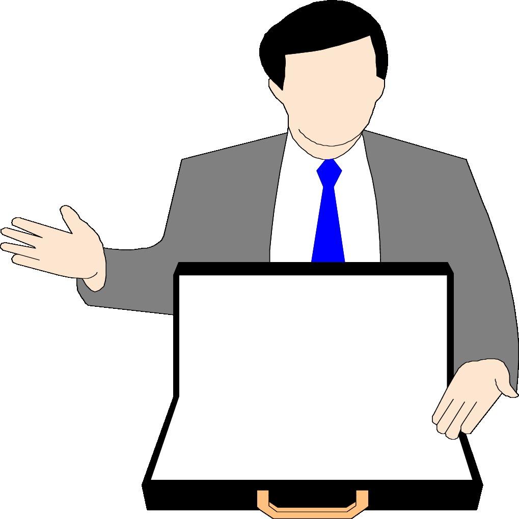 Jpg Gif Format People Clipart Free Salesman free image.