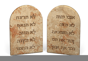 Hebrew Ten Commandments Clipart.