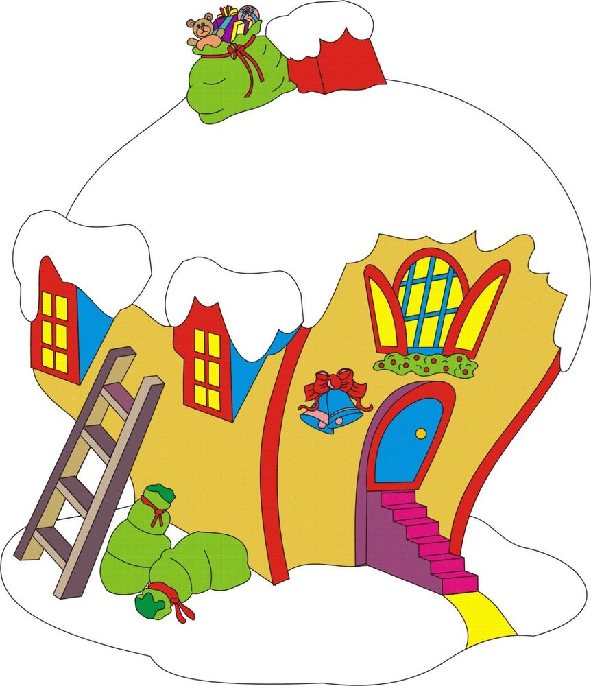 Whoville House Clipart.
