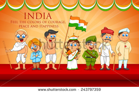 Independence Day India Stock Images, Royalty.