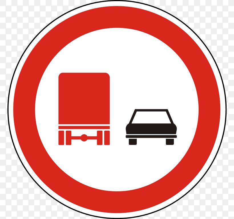 Traffic Sign Royalty.