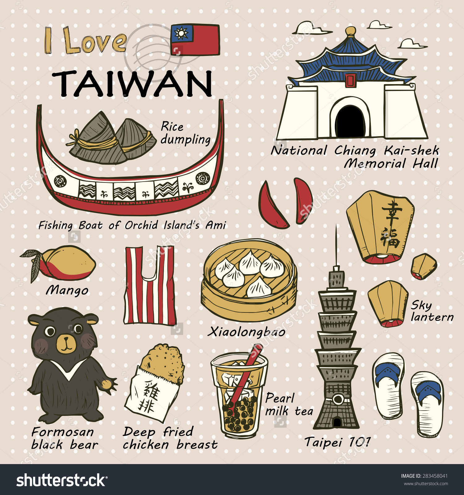 Travel Concept Taiwan Famous Things Landscapes Stock Vector.