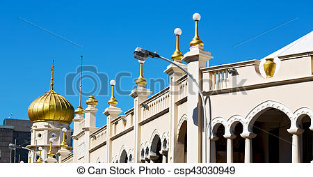 Stock Photo of in south africa old mosque in city center.