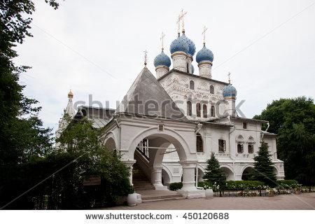 Kolomenskoe Stock Photos, Royalty.
