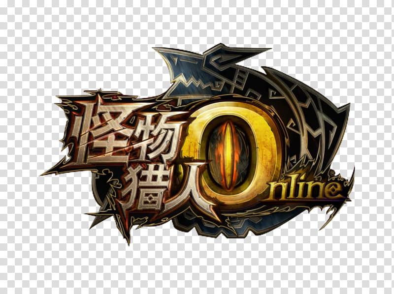 Monster Hunter World Logo, Monster Hunter Online, Monster.