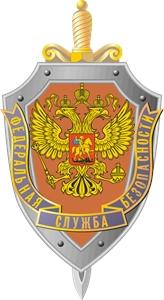 FSB Logo Vector (.CDR) Free Download.