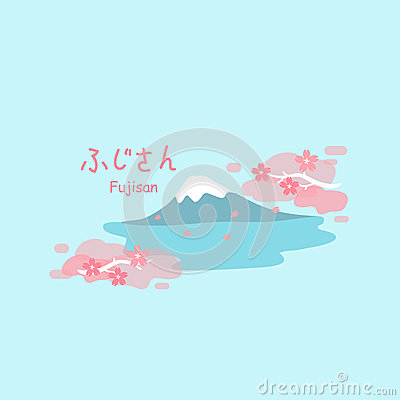 Fuji San Stock Illustrations.