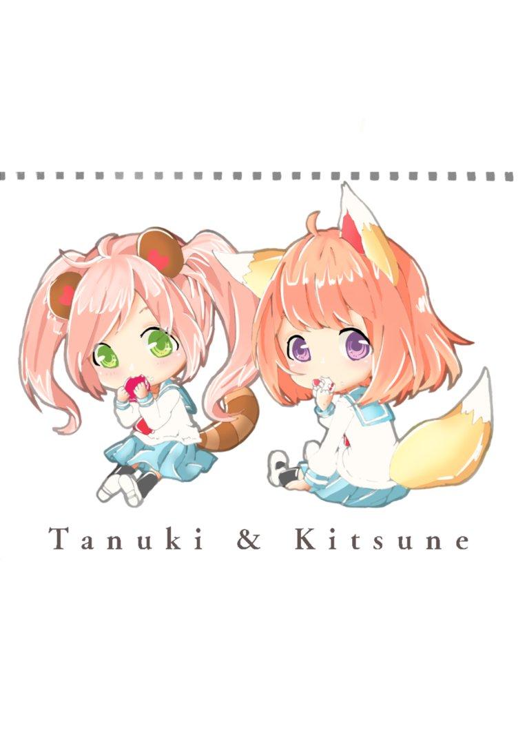 Tanuki and Kitsune by Fujii.