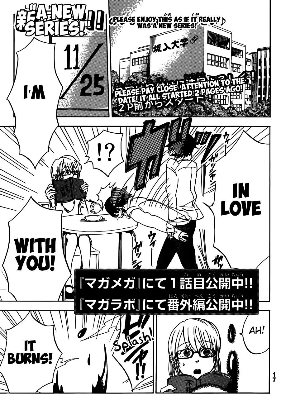 Fujimi Lovers 6.