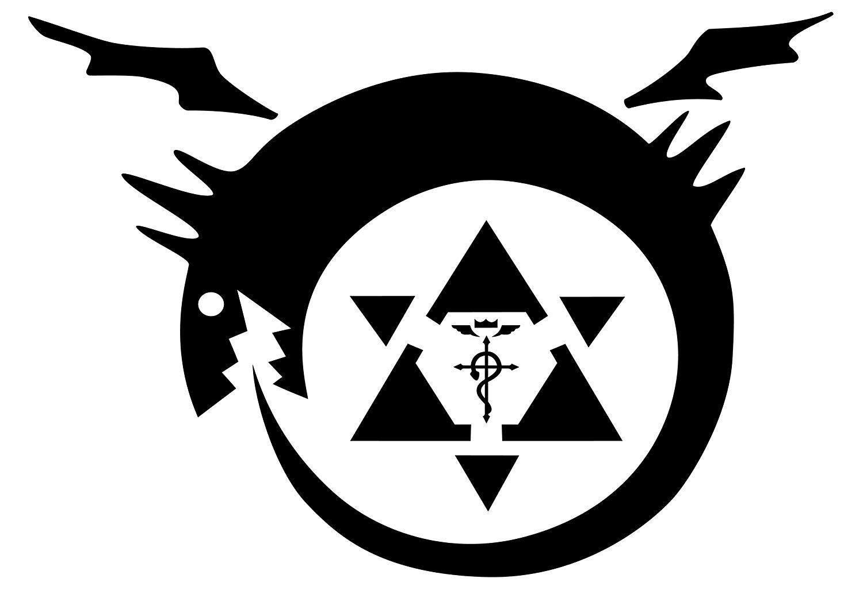 Rawpockets \' Full Metal Alchemist Logo \' Wall Poster(Paper Board,33 x 48  cm, Multicolour).