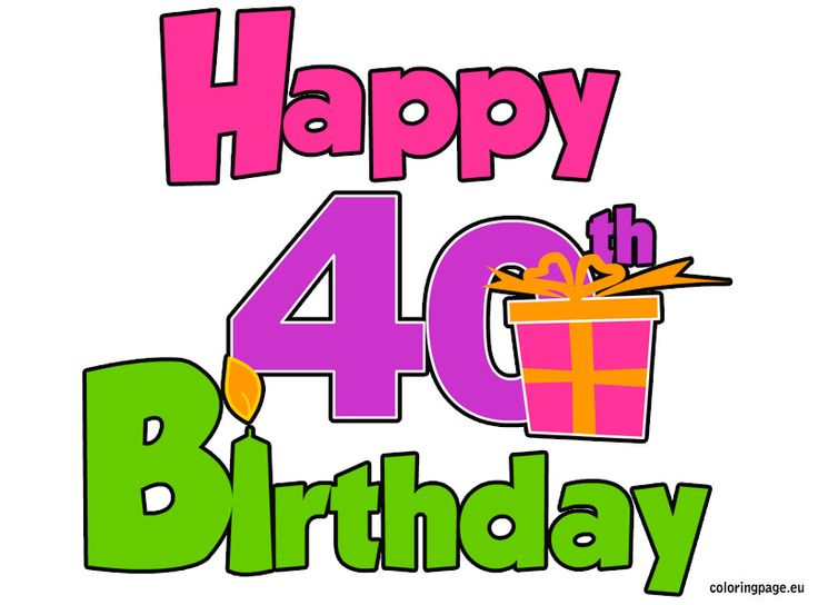 Free 40 Birthday Cliparts Boy, Download Free Clip Art, Free.