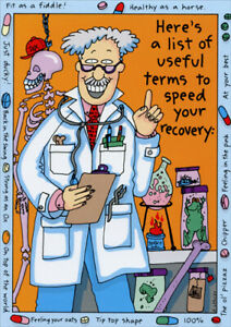 Details about Here\'s A List Of Useful Terms Funny Get Well Card by Oatmeal  Studios.