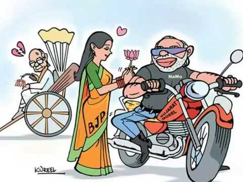 Very Funny Indian Political Cartoons Part 01.