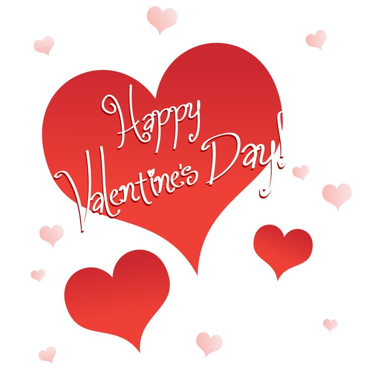 Funny Happy Valentines Day Clipart.