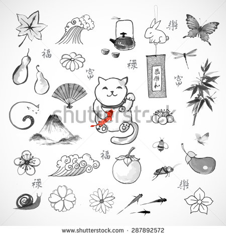 Furin Stock Photos, Royalty.