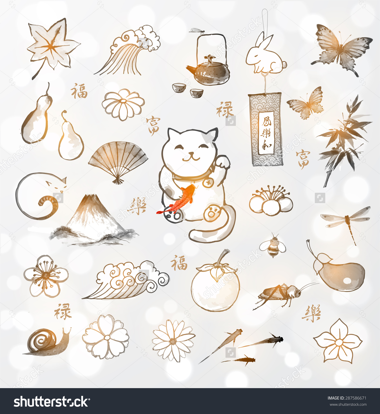 Traditional Japanese Symbols Luck Wellbeing Happiness Stock Vector.