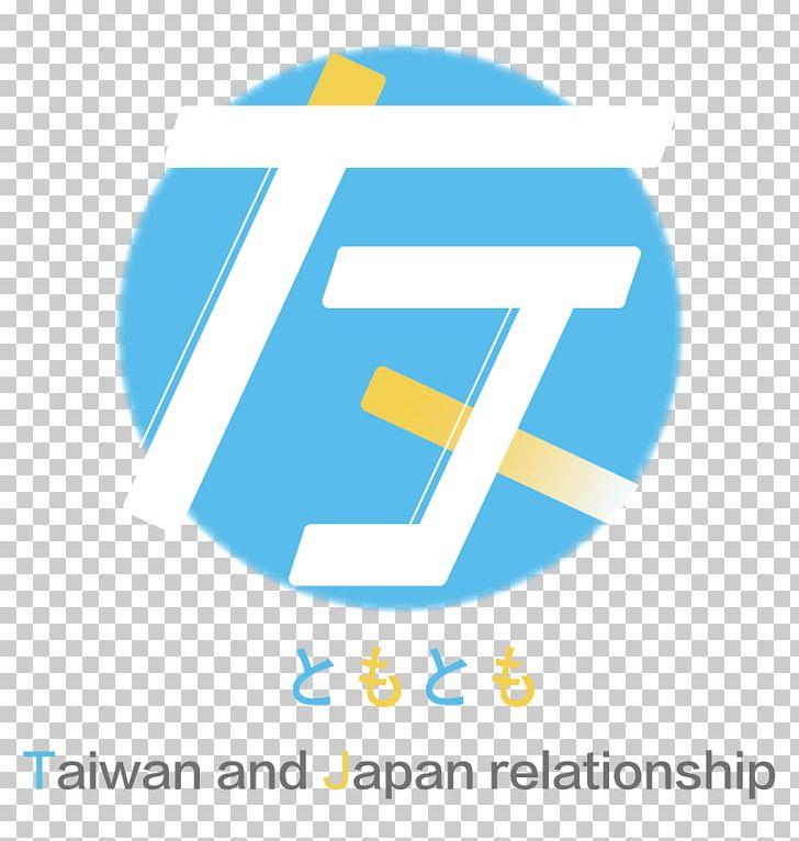 TOKYOTAIWAN Film Organization Future PNG, Clipart, Area.
