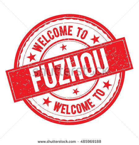 Fuzhou Stock Photos, Royalty.