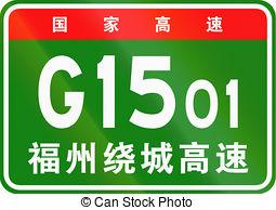 Fuzhou Stock Illustrations. 8 Fuzhou clip art images and royalty.