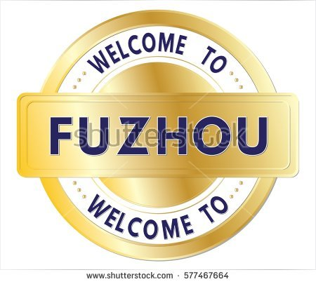 Fuzhou Stock Photos, Royalty.