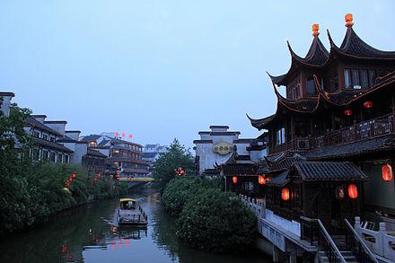 Nanjing.