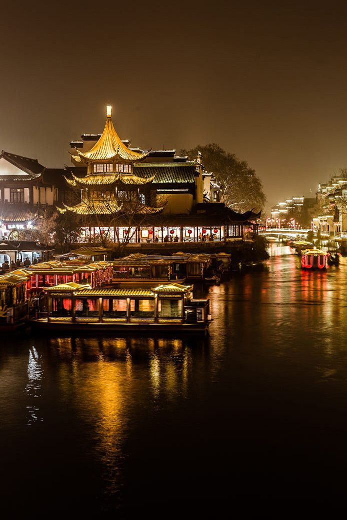 1000+ ideas about Nanjing on Pinterest.