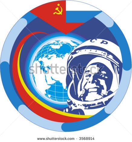 Yuri Gagarin Stock Images, Royalty.