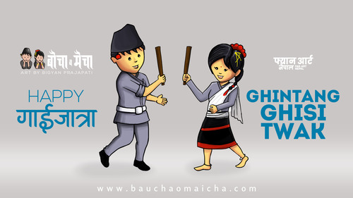 Ananda K. Maharjan — Ghintang Ghisi Twak. Happy Gaijatra.