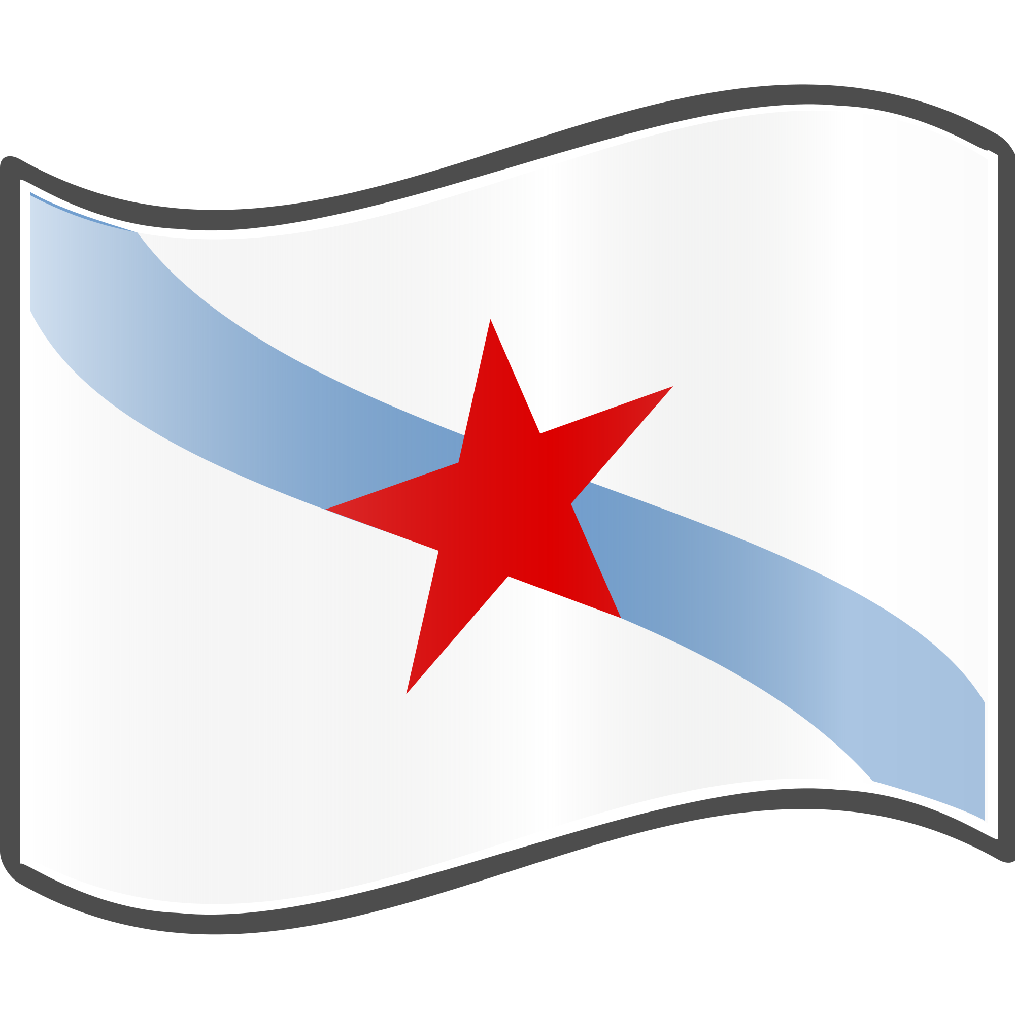 File:Nuvola Galician flag starred.svg.
