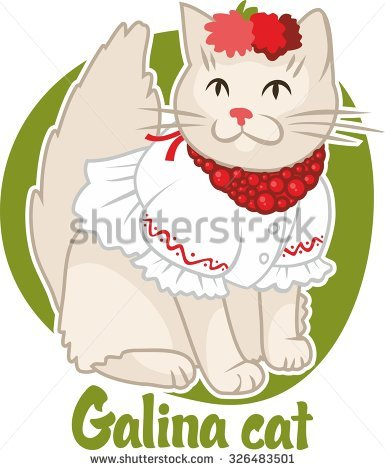 Galina Stock Vectors & Vector Clip Art.