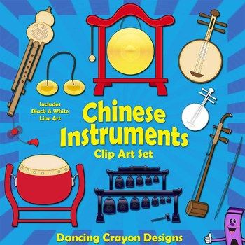 Musical Instruments: Chinese Instruments Clip Art.