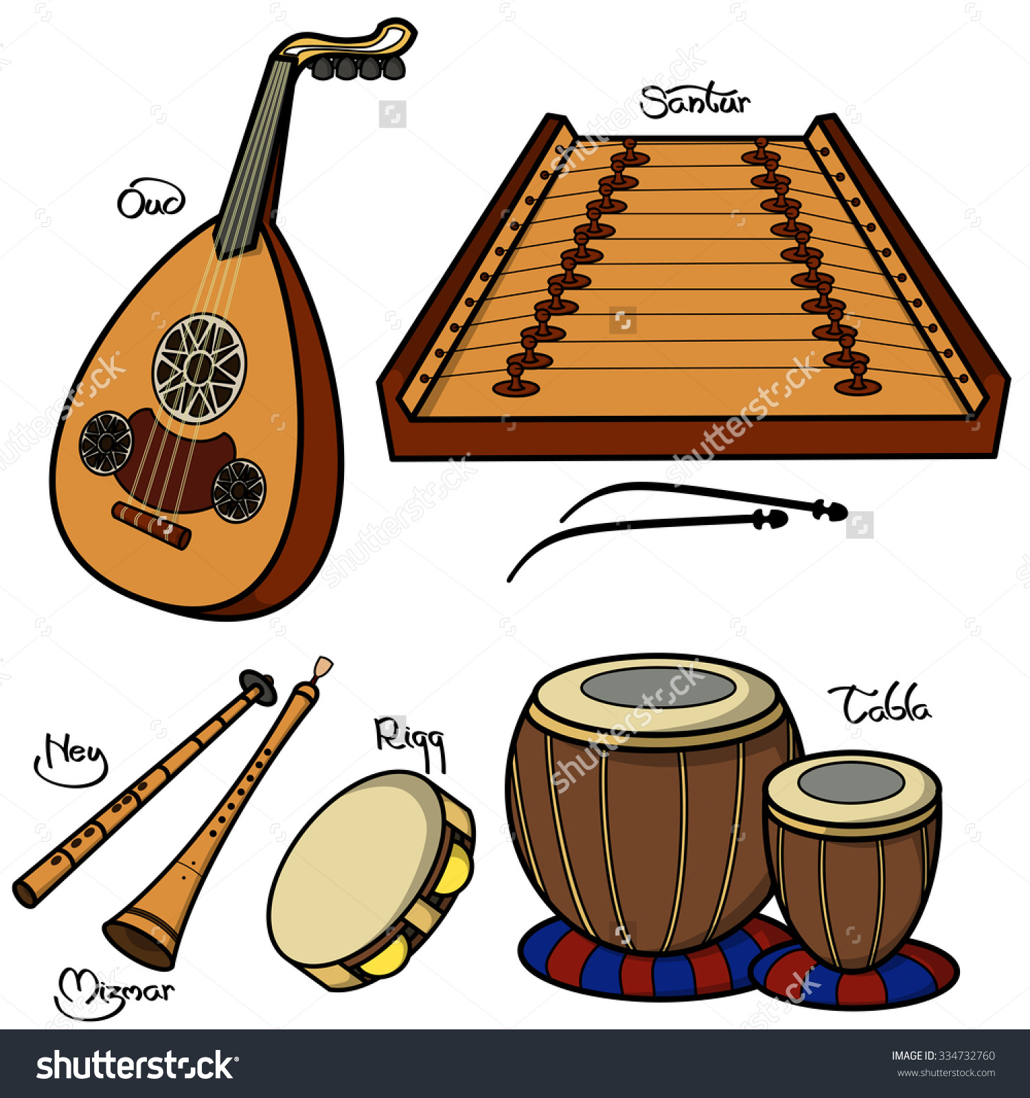 Set Hand Drawn Traditional Arabic Musical Stock Vector 334732760.