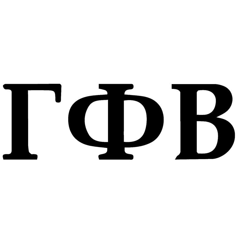 Popular Gamma Phi Beta.