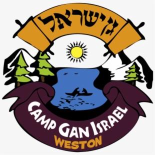 Gan Israel Camping Network , Transparent Cartoon, Free.