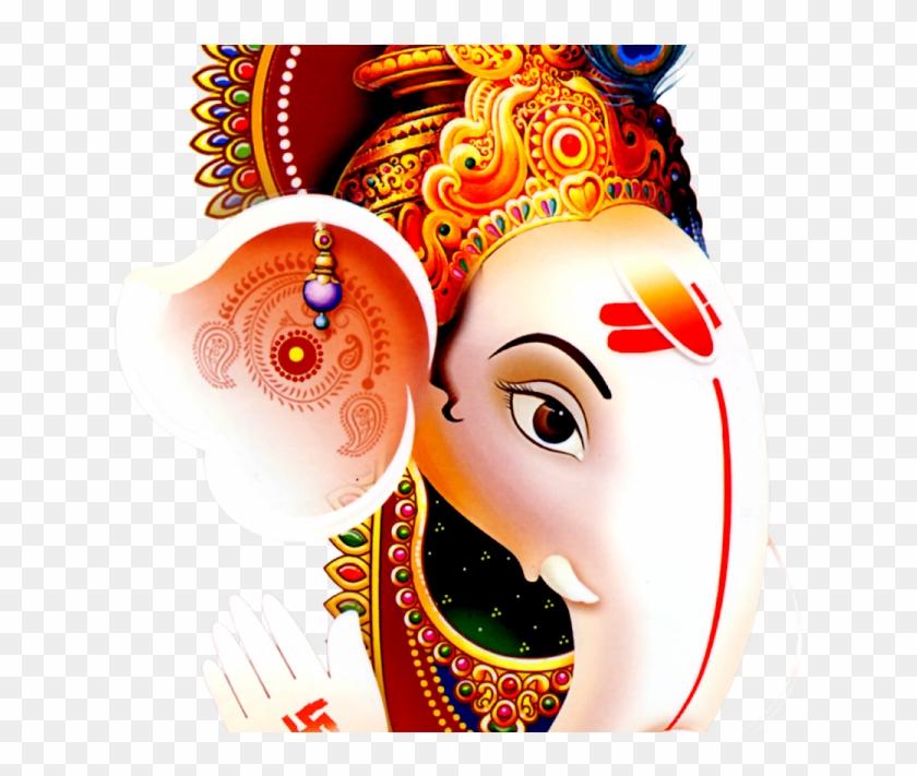 Ganesh Logo Png Ganesh Png Images For Wedding Cards.