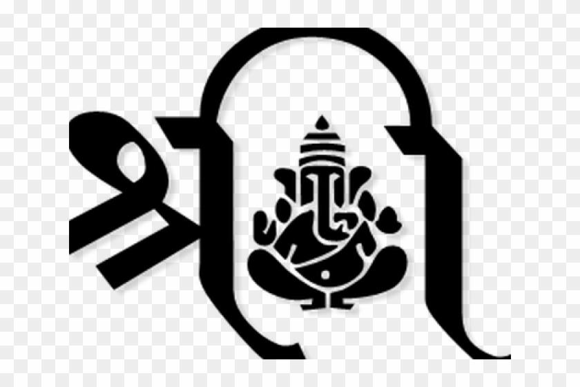 Creative Clipart Ganesh.