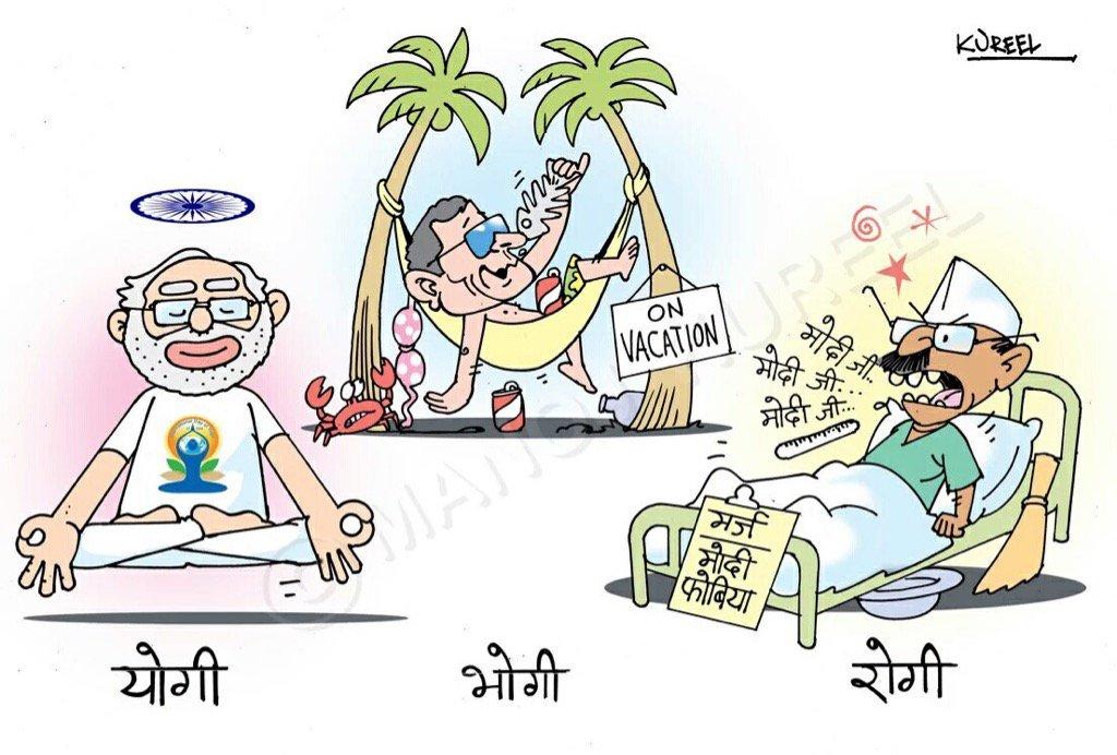 Amrutha Bharadwaj (@amrutha2698).