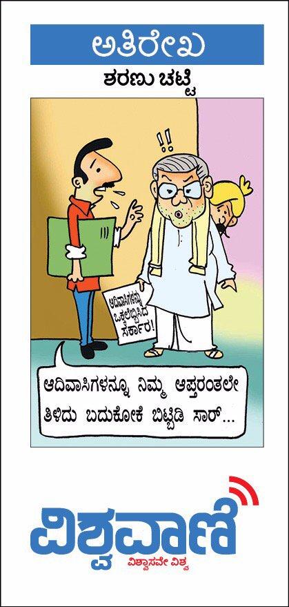 ರವಿಕುಮಾರ್ ಜಿ.ಬಿ (@gbravikumar11).