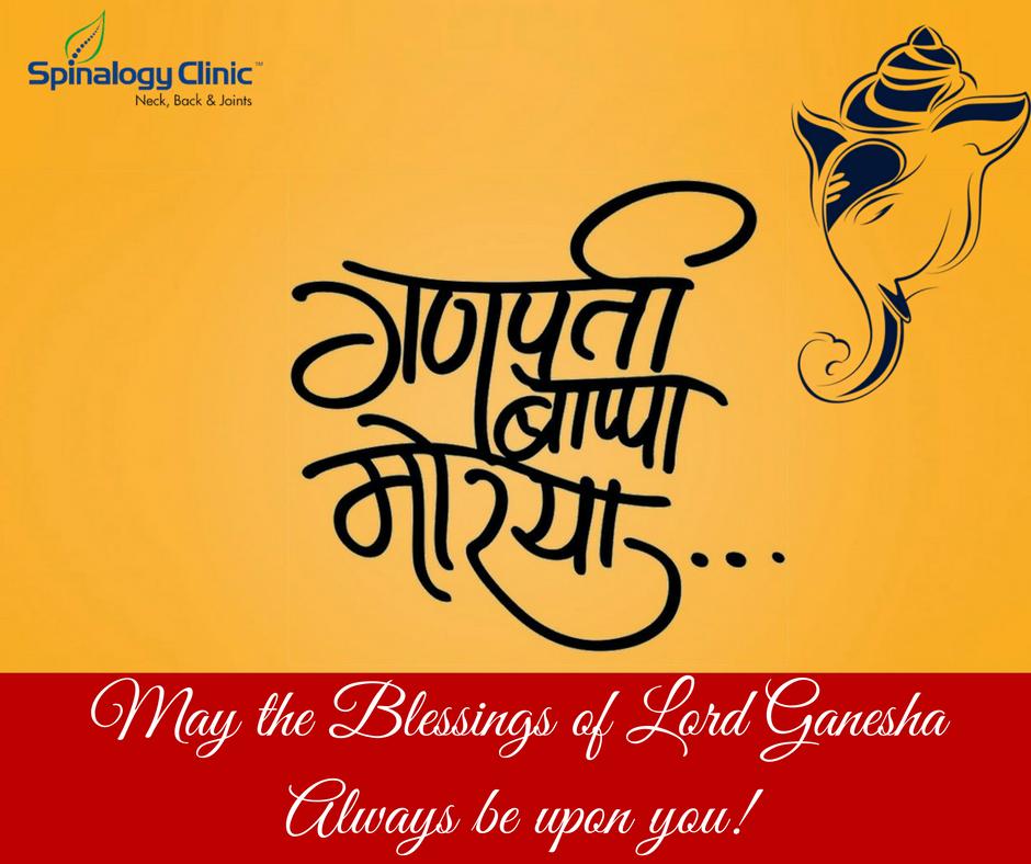 Ganpati Bappa Morya! Happy Ganesh Chaturthi from Spinalogy.