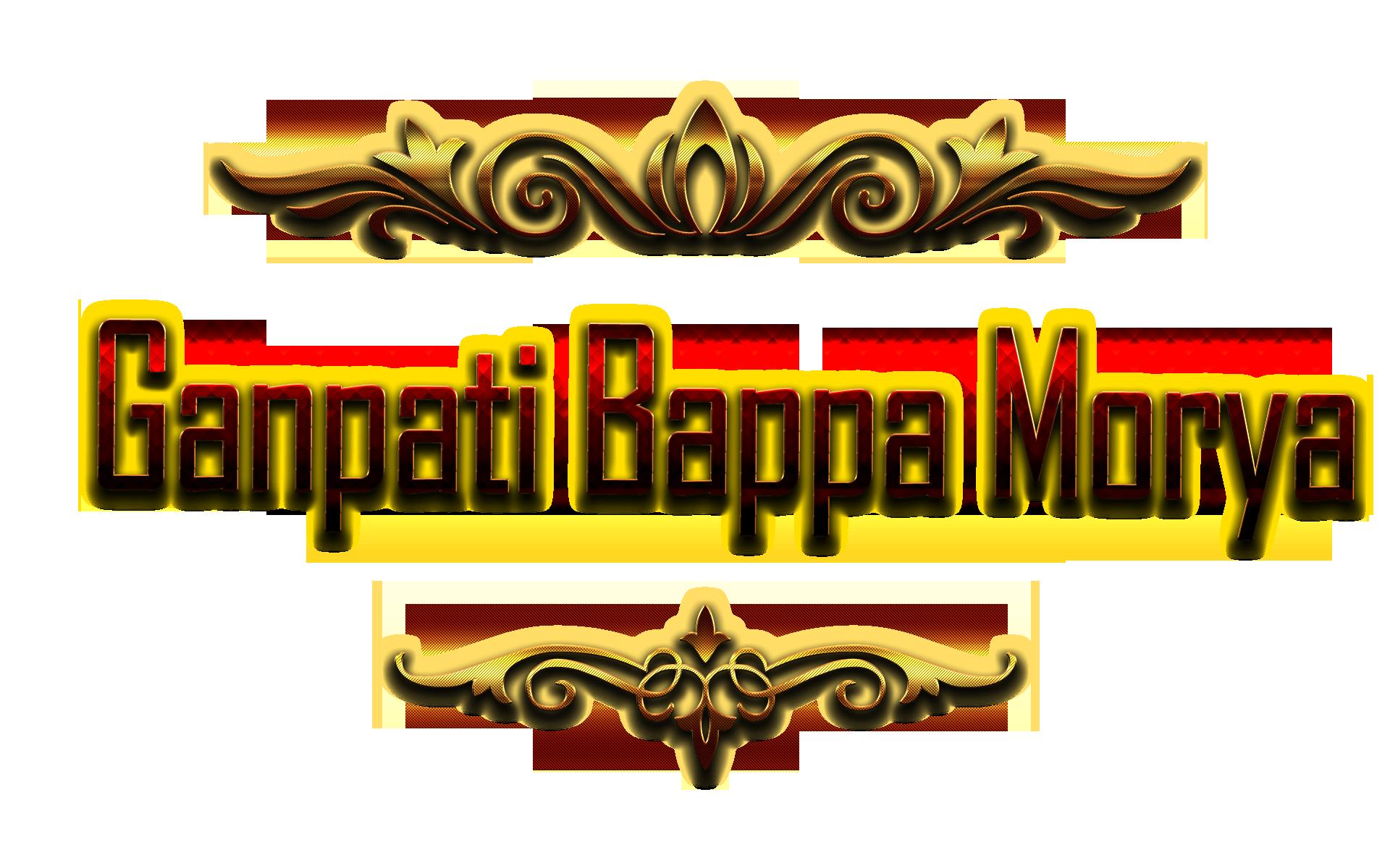 Ganpati Bappa Morya PNG.