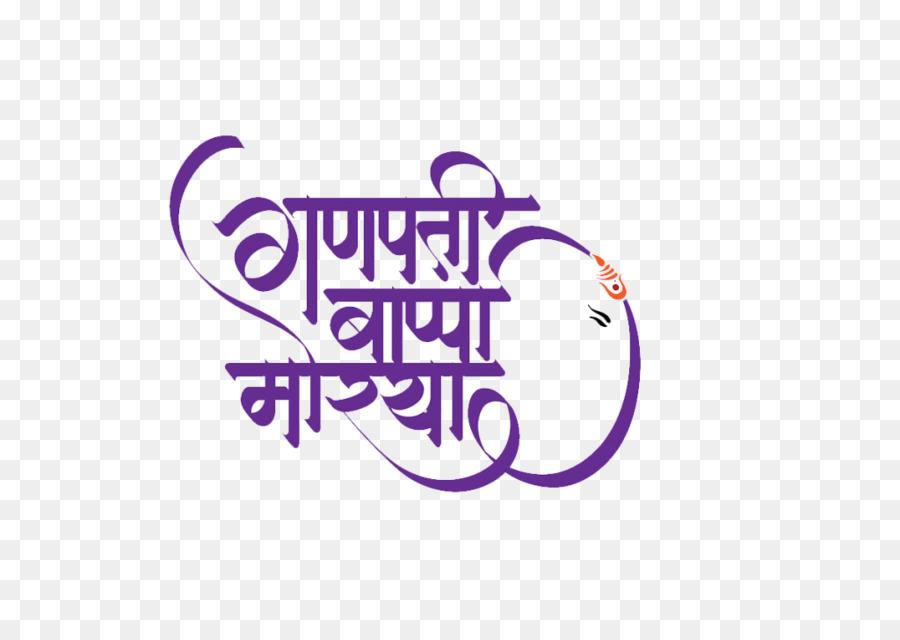 Ganesha Calligraphy.