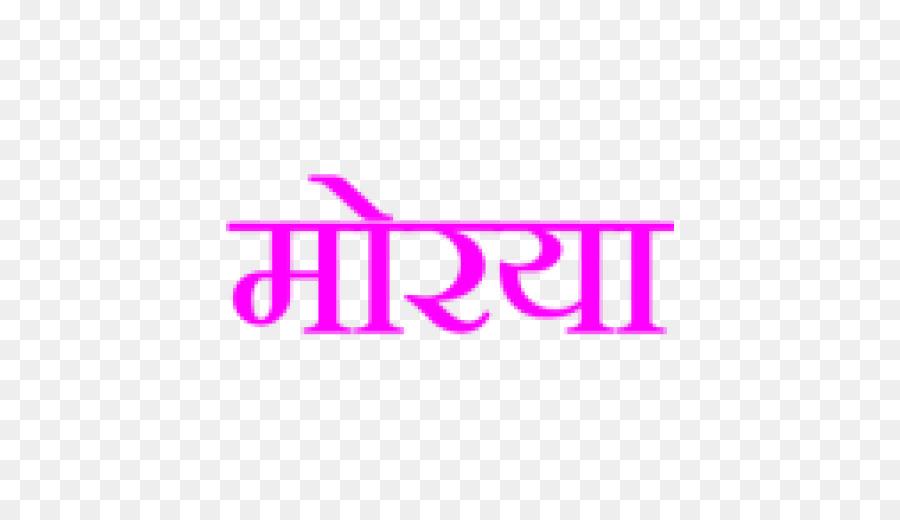 Ganpati Logo png download.
