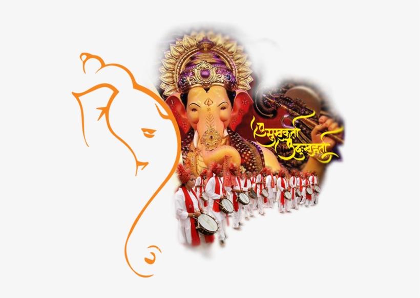 Ganpati Bappa Morya Text Png.