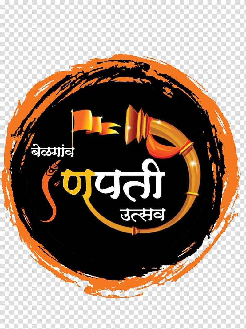 White and orange text with flag illustration, Ganesha.