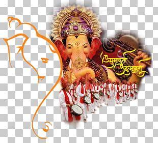 Ganpati PNG Images, Ganpati Clipart Free Download.